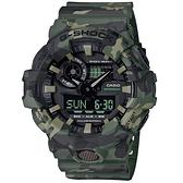 CASIO卡西歐G-SHOCK搶眼迷彩風格運動腕錶      GA-700CM-3A 綠