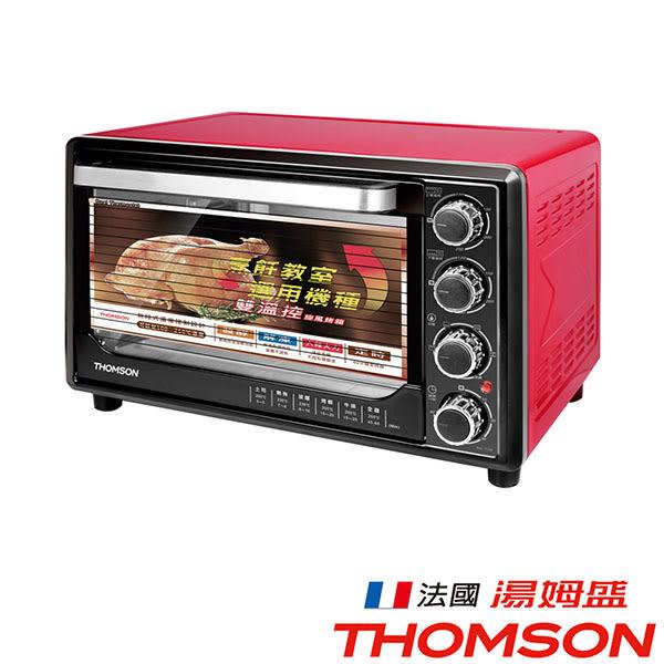 THOMSON湯姆盛 30L三溫控旋風烤箱 SA-T02【福利品】