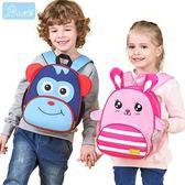 兒童書包寶寶幼稚園書包可愛日韓雙肩包動物防走失背包