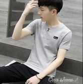 男士半袖新款短袖男t恤夏季v領韓版潮流修身夏裝體恤夏天上衣早秋促銷