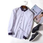 白色長袖襯衫男時尚修身撞色拼接休閒商務薄款透氣青年新品襯衣 【萬聖節八五折鉅惠】