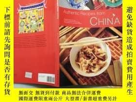 二手書博民逛書店AUTHENTIC罕見RECIPES FROM CHINAY95
