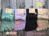 【京之物語】 親自帶回5 TOE SOCKS 簡約小花蝴蝶結女性彈性五指襪紫色綠色黑色米色
