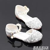 女童公主鞋春秋新款時尚單鞋兒童洋氣皮鞋銀色寶寶軟底水晶鞋