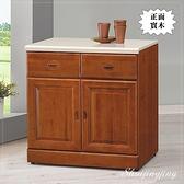 【水晶晶家具/傢俱首選】CX1512-8 凡尼爾2.7呎樟木色石面餐碗櫃(圖一)