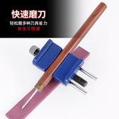 雕刻刀磨刀器刨刀磨刀器YTL·皇者榮耀3C旗艦店