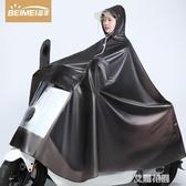 電動電瓶摩托車雨衣男女款單人雙人加大加厚長款全身電車騎行雨披『艾麗花園』