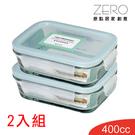 SYG台玻耐熱長方形玻璃保鮮盒400ml(2入組)