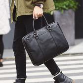商務公事包 男側斜背手提包【非凡上品】x1103