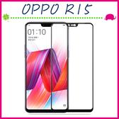 OPPO R15 R15pro 滿版9H鋼化玻璃膜 曲面螢幕保護貼 全屏鋼化膜 全覆蓋保護貼 防爆 玻璃貼 (正面)
