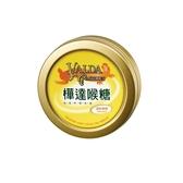 樺達錠- 檸檬50顆