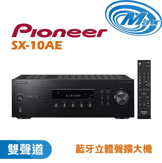 《麥士音響》 Pioneer先鋒 藍牙立體聲擴大機 SX-10AE