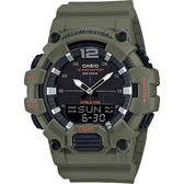 CASIO 卡西歐 10年電力城市旅行手錶-灰綠 HDC-700-3A2 / HDC-700-3A2VDF