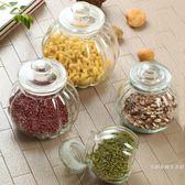糖罐玻璃密封罐家用大號玻璃罐子密封泡菜罐檸檬蜂蜜密封玻璃罐子「名創家居生活館」