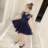 女童連身裙夏裝 2019新款超洋氣女孩裙子兒童裝夏季公主裙 QX9931 『愛尚生活館』
