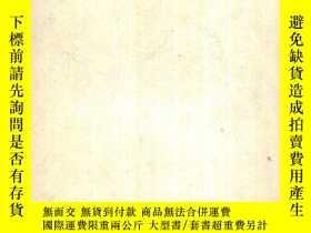 二手書博民逛書店CHINESE罕見LITERATURE-中國文學(英文月刊)19