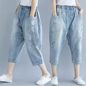 胖妹妹褲子夏季韓版破洞牛仔褲胖MM寬鬆百搭哈倫褲鬆緊腰七分褲女‧復古‧衣閣