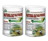 (有機廚坊)高鈣高纖燕麥植物奶850公克∕罐*2罐-禮袋組