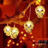 萬聖節道具 21年萬圣節小南瓜燈串裝飾品幼兒園酒吧店鋪氛圍場景布置燈飾道具