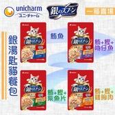 Unicharm嬌聯[銀湯匙貓餐包,4種口味,60g,泰國製](一箱24入)