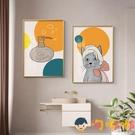 簡約浴室裝飾畫北歐酒店民宿衛生間廁所掛畫小清新壁畫【淘嘟嘟】