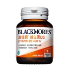 BLACKMORES 澳佳寶維生素D3 400IU 90顆【瑞昌藥局】017798 維他命D