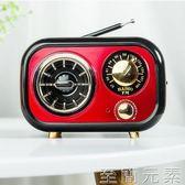 收音機充電式mp3新款便攜式復古小型 音響老人插卡一體音箱 至簡元素