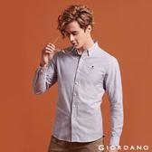 【GIORDANO】男裝經典刺繡彈力牛津紡長袖襯衫-68 灰色