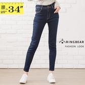 牛仔褲--後口袋撞色英字五角星刺繡設計中腰超彈性窄管牛仔長褲(藍M-3L)-C118眼圈熊中大尺碼