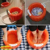 折疊水盆便攜式戶外旅游洗漱泡腳充氣盆