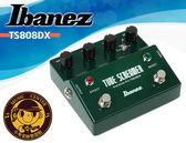 【小麥老師 樂器館】IBANEZ 單顆效果器 TS808DX Overdrive Pro 效果器