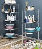 304不銹鋼浴室臉盆架落地式三角架衛生間置物架廚房轉角收納架子 NMS樂事館新品