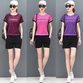 中大尺碼運動套裝 女裝胖MM短袖褲裝2019新款夏季韓版修身休閒兩件套 HT24742