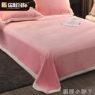 牛奶絨毛毯被子法蘭絨珊瑚絨毯子加厚保暖床單羊羔絨蓋毯毛巾被 NMS蘿莉新品