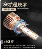汽車led大燈h7h1h4遠近一體改裝H11激光遠近光燈泡24V貨車led大燈 快速出貨