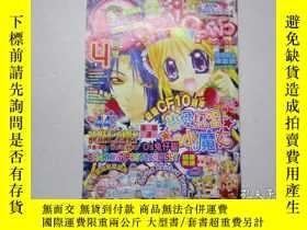 二手書博民逛書店16開漫畫月刊罕見Comic Fans 2005年 4月號Y24