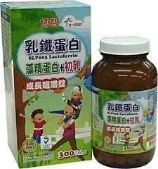 『121婦嬰用品館』博智 乳鐵蛋白+藻精蛋白+初乳咀嚼錠 300錠