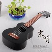 兒童吉他初學者入門可彈奏21寸樂器木質小吉他玩具尤克里里男女孩 洛小仙女鞋