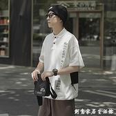 夏季拼接印花短袖POLO衫男士潮牌翻領半截袖寬鬆體恤衫 創意家居