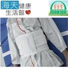 MAKIDA醫療用束帶(未滅菌)【海夫健康生活館】吉博 魚眼式身體約束帶(127-1)