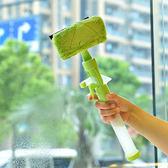 雙12購物節雙面擦玻璃清潔工具洗擦窗戶神器刮玻璃器