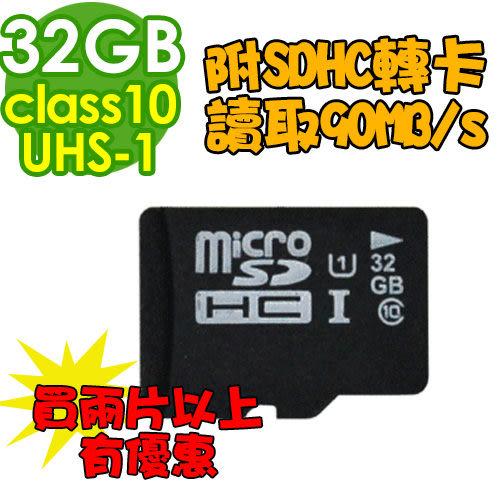 《 3C批發王 》(終保高速寫入UHS-1)三星料號韓國製公司貨iFDC Plus microSDHC 32G 32GB Class10 送SDHC轉卡