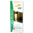 ECRINAL 伊琳娜 ANP瞬間護髮膜 150ml(法國原裝進口)