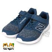 New Balance PREMUS 足弓發展用鞋 灰藍色 中大童 NO.R3470