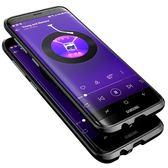 三星S8手機殼s8plus金屬邊框保護套s8