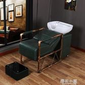 鐵藝洗頭床新款高檔理發椅洗頭床復古洗頭床美發陶瓷盆沖水床6007QM『櫻花小屋』