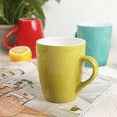 咖啡杯巢 陶瓷杯子 大容量馬克杯  情侶杯喝水杯 牛奶杯 早餐杯 【好康八九折】