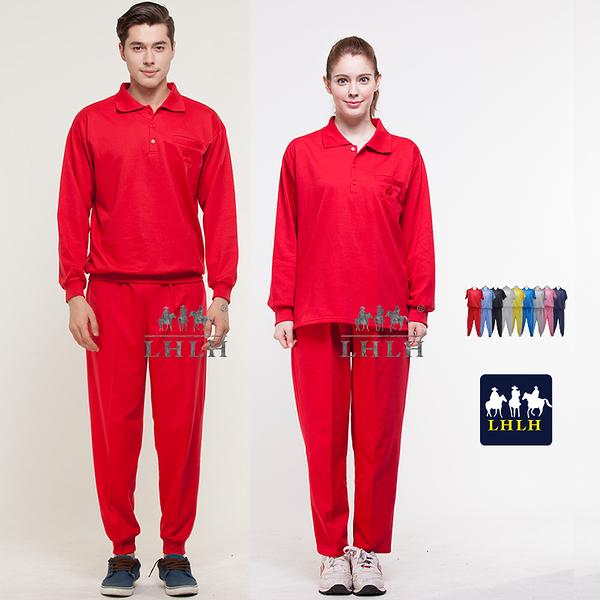 紅色 套裝 素 團體服 工作服 長袖 男女 Polo衫 【現貨】