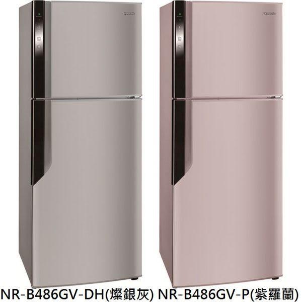 國際 { NR-B486GV } 485L變頻電冰箱@免運費@
