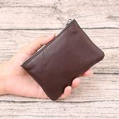 小錢包零錢夾男短款零錢包卡套簡約卡包2018新品拉錢袋女潮【雙11狂歡購物節】
